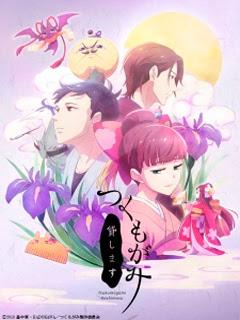 Assistir Tsukumogami Kashimasu Online