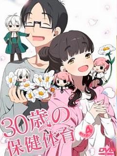 Assistir 30-sai no Hoken Taiiku Online