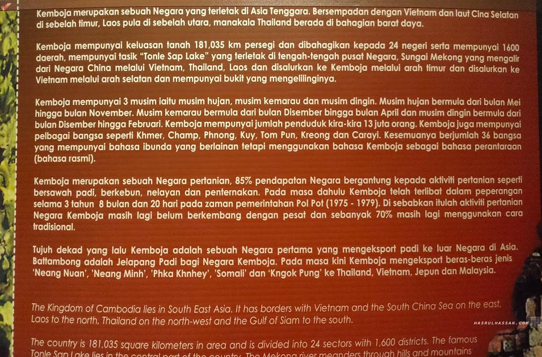 Muzium Padi Gunung Keriang