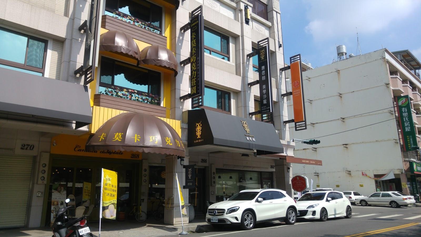 雲林斗六-義式《Honey Honey》簡餐,親子與寵物友好餐廳,2樓讓小孩好開心!