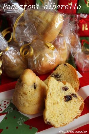 Menu Di Natale Anna Moroni.Fusillialtegamino Panettoncini Veloci Da Regalare A Natale Ricetta