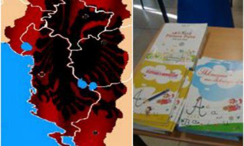 Στην Ευρωπαϊκή Επιτροπή φτάνει το θέμα των σχολικών βιβλίων που εξακολουθούν να διδάσκονται στην Αλβανία και χαρακτηρίζονται για τις ιστορικές ανακρίβειες και το αλυτρωτικό περιεχόμενο.