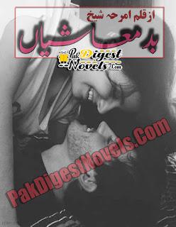 Badmashiyaan (Complete Novel) By Amrah Sheikh