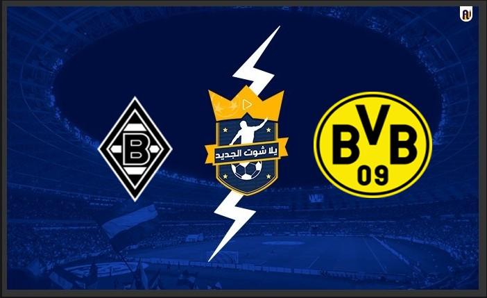 نتيجة مباراة بوروسيا دورتموند وبوروسيا مونشنغلادباخ اليوم 2021/9/25 في الدوري الالماني
