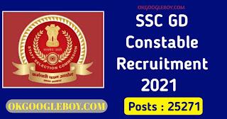 SSC GD Constable Recruitment Jobs Apply Online (CAPFS)(NIA)(SSF) And Rifleman [GD] in Assam Rifles Examination [2021]