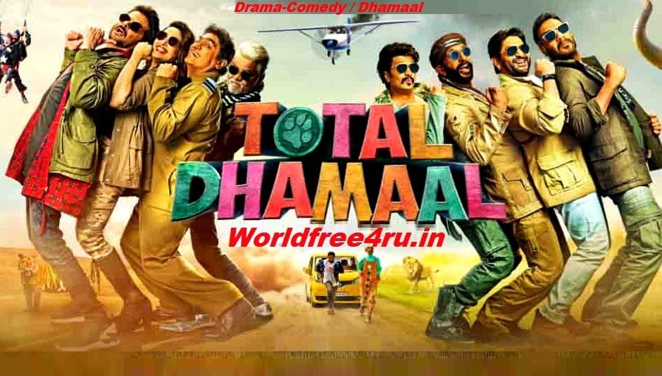 Download Total Dhamaal 2019 300mb 480p Hd 720p Hindi Full Movie