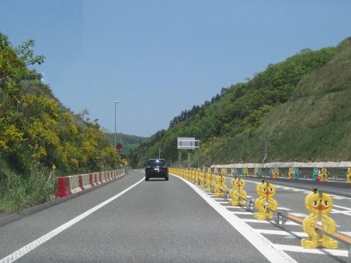 京丹波わちインターチェンジ