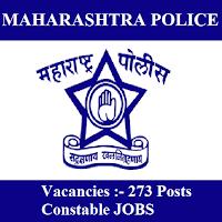 Maharashtra State Police, freejobalert, Sarkari Naukri, Maharashtra Police Answer Key, Answer Key, maharashtra logo