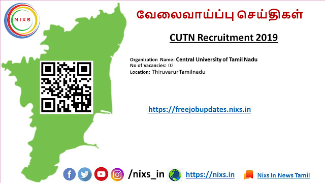 CUTN Recruitment 2019 02 Project Fellow Posts – freejobupdates.nixs.in