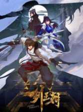 Jian Wangchao - Todos os Episódios Online