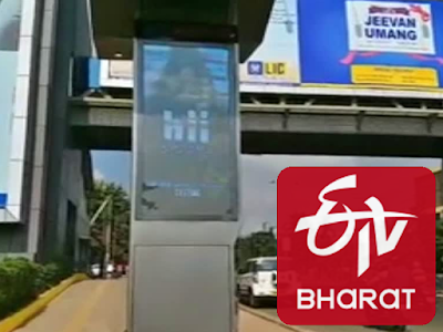 ଇଟିଭି ଭାରତର ପ୍ରଭାବ; ଇଞ୍ଜିନିୟରିଂ ଛାତ୍ରଙ୍କ ନୂଆ ଟେକ୍ନୋଲୋଜିକୁ ଆପଣେଇଲା ବିଏମସି- ETV Bharat