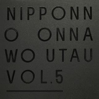 discography-NakamuraEmi-2018-Album-NIPPONNO-ONNAWO-UTAU-Vol-5