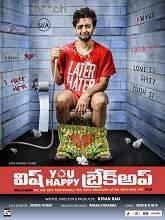 Watch Wish You Happy Breakup (2016) DVDScr Telugu Full Movie Watch Online Free Download