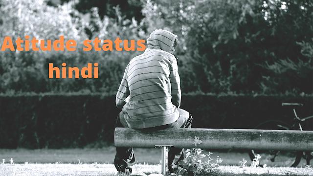 Atitude status hindi 2020