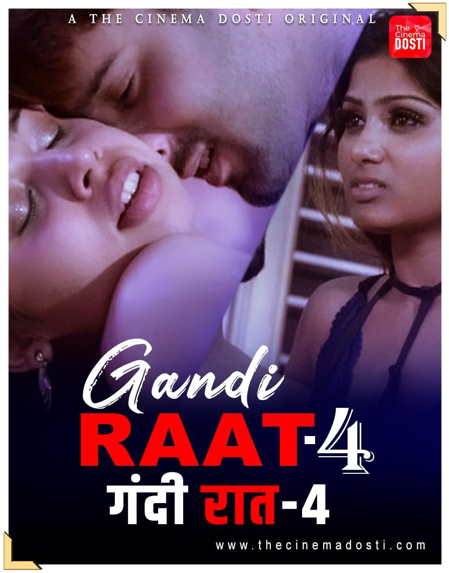 Gandi Raat 4 2021 CinemaDosti Hindi Short Film 720p HDRip 120MB x264