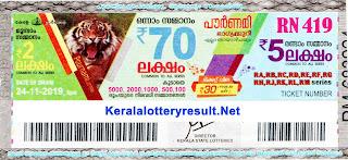 KeralaLotteryResult.net , kerala lottery result  pournami RN   result , kerala lottery kl result , yesterday lottery results , lotteries results , keralalotteries , kerala lottery , keralalotteryresult , kerala lottery result , kerala lottery result live , kerala lottery today , kerala lottery result today , kerala lottery results today , today kerala lottery result ,  kerala lottery result  , pournami lottery results , kerala lottery result today pournami , pournami lottery result , kerala lottery result pournami today , kerala lottery pournami today result , pournami kerala lottery result , pournami lottery RN 355 results 2-9-2018 , pournami lottery RN 355 , live pournami lottery RN-355 , pournami lottery , 2/8/2018 kerala lottery today result pournami , 2/09/2018 pournami lottery RN-355 , today pournami lottery result , pournami lottery today result , pournami lottery results today , today kerala lottery result pournami , kerala lottery results today pournami , pournami lottery today , today lottery result pournami , pournami lottery result today , kerala lottery bumper result , kerala lottery result yesterday , kerala online lottery results , kerala lottery draw kerala lottery results , kerala state lottery today , kerala lottare , lottery today , kerala lottery today draw result,