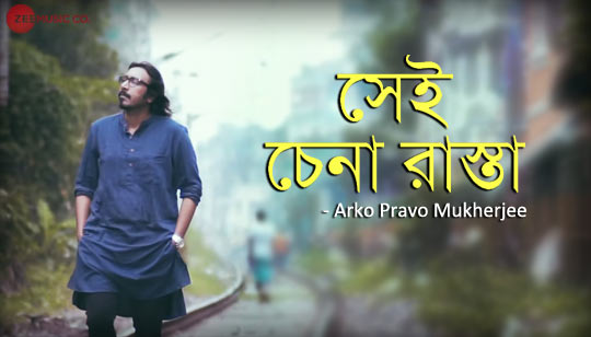 Shei Chena Raasta Lyrics by Arko