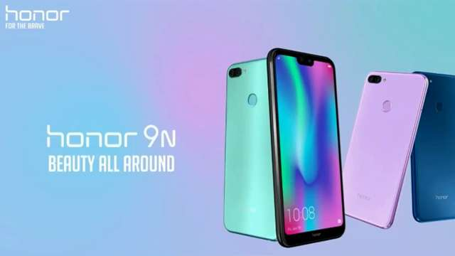 Honor 1rs sale