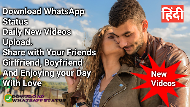 Whatsapp status in hindi  www.downloadwhatsappstatus.com