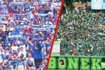 Sportifitas Sepakbola Indonesia Ternoda, Supporter Aremania Warga Blitar jadi Korban