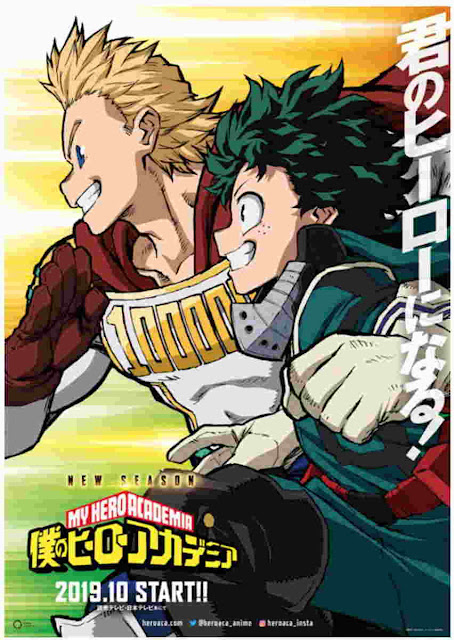 Funimation Akan Menayangkan My Hero Academia Anime Season 4