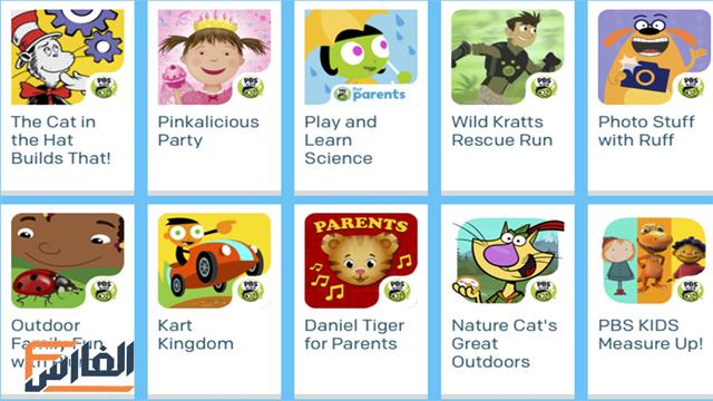 العاب اطفال,العاب الاطفال,العاب اطفال مناسبة لطفلك,العاب اطفال جديدة،العاب اطفال تنزيل،العاب اطفال سيارات،العاب اطفال جديدة 2020،العاب اطفال مجانية،ألعاب أطفال من 2 – 4 سنوات،العاب اطفال اون لاين،ألعاب أطفال 5 سنوات