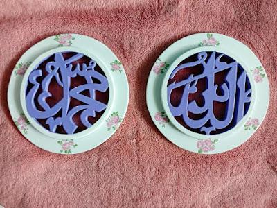 jual walldecor kaligrafi ~ hello shabby : furniture