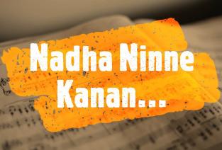 Nadha ninne kanan lyrics in malayalam
