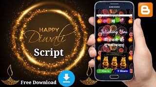 Happy Diwali Wishing Script 2020 for Blogger
