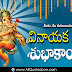 2019 Latest New Happy Vinayaka Chavithi Images Best Telugu Vinayaka Chavithi Greetings Telugu Quotes Messages Online Top Latest New Lord Vinayaka Chavithi Wishes in Telugu Pictures Online