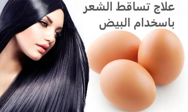 3 علاجات مثبتة وفعالة يمكنك استخدامها لوقف تساقط الشعر