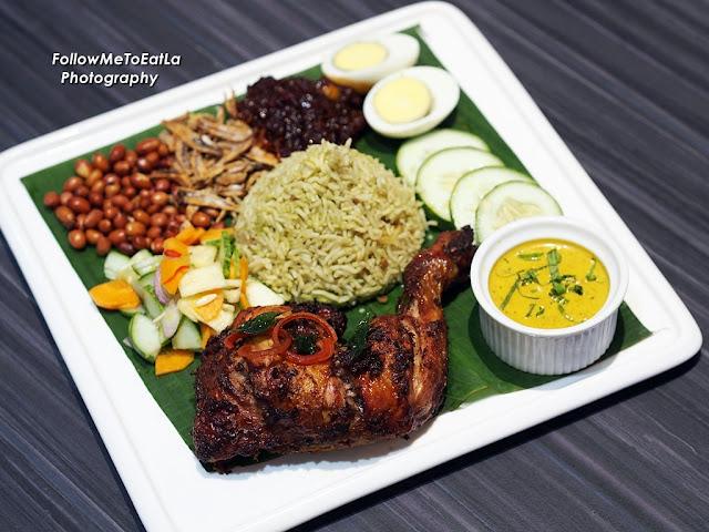 Nasi Pandan with Ayam Berempah RM 21.90