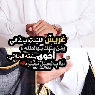 صوري انا وحبيبي 2018