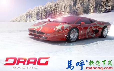 Drag Racing APK / APP Download,好玩的手機賽車遊戲下載,Android APP