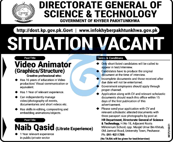 Latest Jobs in Directorate General of Science and Technology May 2021