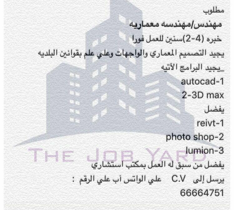 وظائف وافدين الكويت
