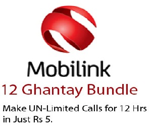 Mobilink 12 Ghantay Free On Net Call Bundle