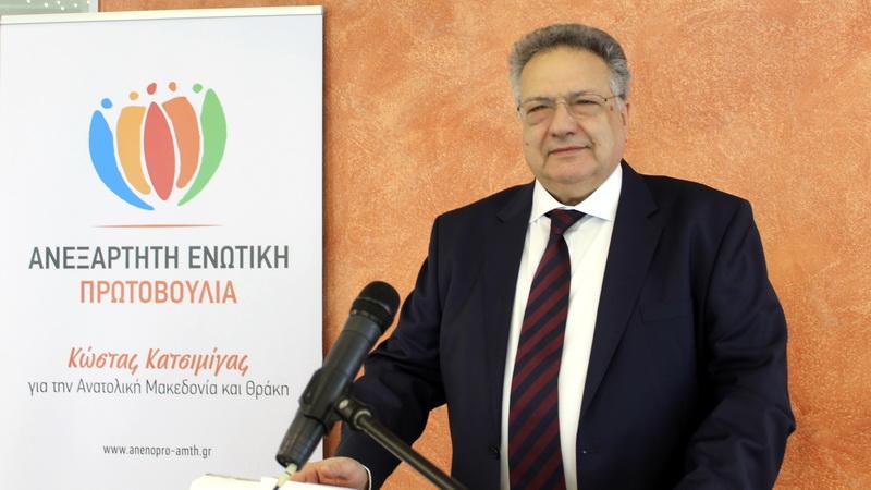 Απαντήσεις σε επτά φλέγοντα ερωτήματα που αφορούν την ανάπτυξη της Περιφέρειας Αν. Μακεδονίας - Θράκης