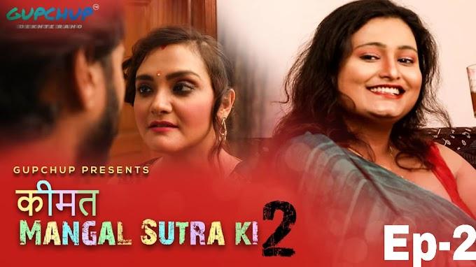Kimat Mangal Sutra Ki (2020) - Gupchup Originals WEBSeries (s02ep02)