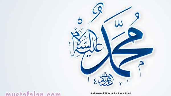 Lafadz Doa Nurbuat Asli, Khodam, Kunci dan Artinya