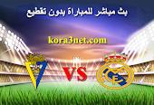 بث مباشر مباراة ريال مدريد وقادش اليوم 21-4-2021 الدورى الاسبانى