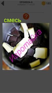 в чашке смесь сладких продуктов 6 уровень 400+ слов 2