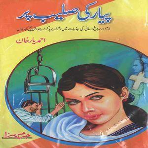 Pyar Ki Saleeb Par Novel By Ahmed Yar Khan