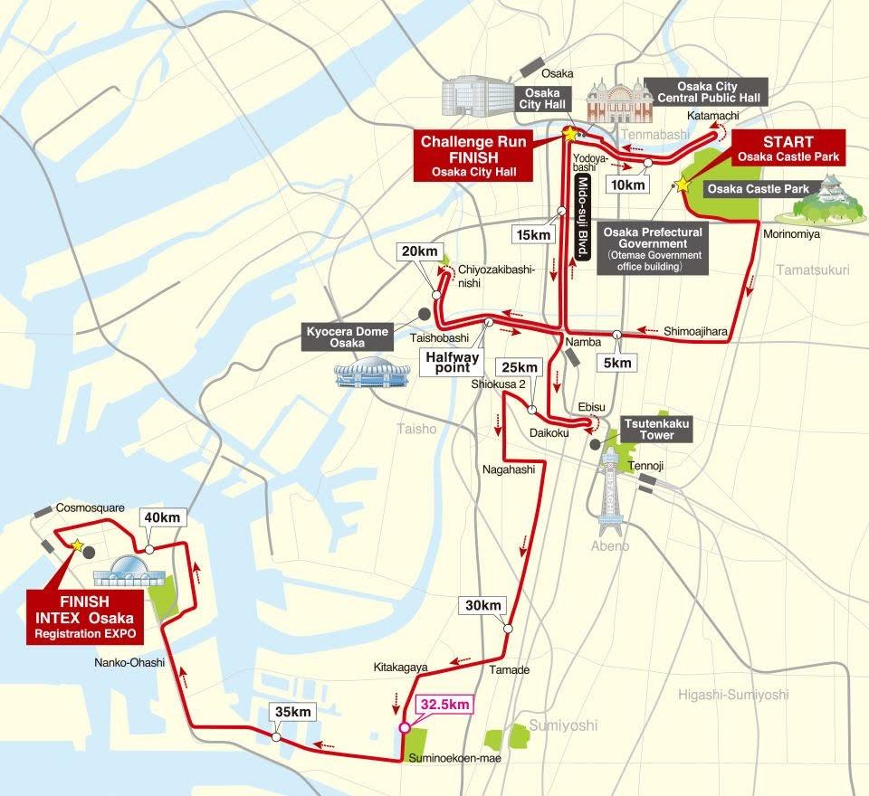 Osaka Marathon Route 2018