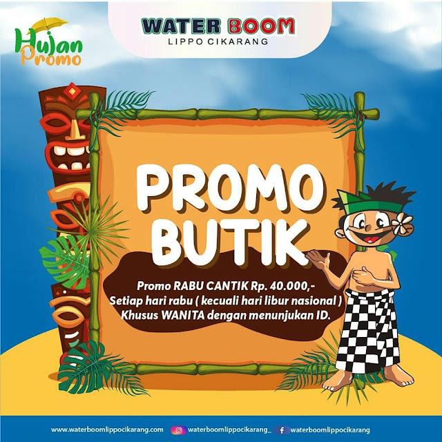 #WaterBommLippo - #November Hujan #Promo 2019 (s.d 30 Nov 2019)