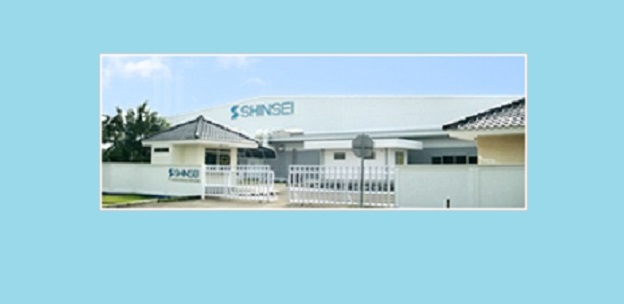 Info Loker Paling Terbaru PT. Global Shinsei Indonesia (PT GSI)-Cikarang