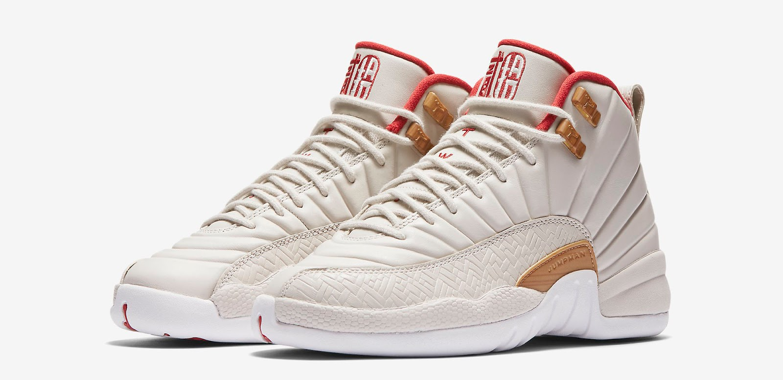 2d31c2619b6 Made to celebrate the 2017 Chinese New Year, this Girls Air Jordan 12 Retro  GG comes in a light orewood brown, varsity red and white colorway.