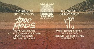 Under The Sun Festival 2018
