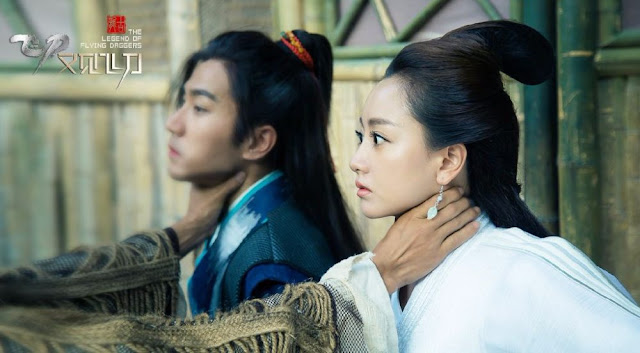 Yang Rong and Hawick Lau Legend of Flying Daggers