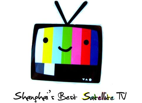 How to install Satellite TV in Shanghai: Best Streaming